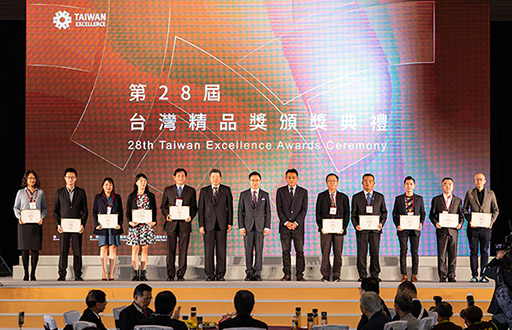 award-ceremony